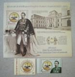 COLITA+TIMBRE MNH ROMANIA-150 DE ANI DE LA INFFINTAREA CURTII DE CONTURI
