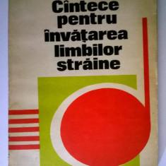 Simion Morarescu – Cantece pentru invatarea limbilor straine