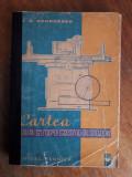Cartea rectificatorului - G. S. Georgescu / R3S, Alta editura