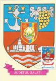 România, LP 942/1977, Stemele judeţelor (E-V), (uzuale), c.p. maximă, Galaţi