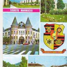 Bnk cp Sighetu Marmatiei - Vedere - necirculata, Printata