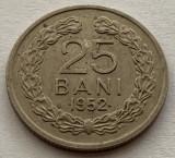 25 Bani 1952 Romania, XF, Cupru-Nichel