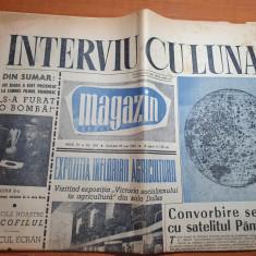 magazin 19 mai 1962-filmul romanesc s-a furat o bomba,tudor arghezi la 82 ani