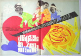 Dragoste la zero grade(1964)hst13(Iurie Darie, Mariella Petrescu, Florentina Mos