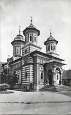 Carte postala comunista Sinaia biserica foto