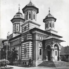 Carte postala comunista Sinaia biserica