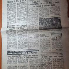 sportul 1 septembrie 1982-dinamo-valerengen la fotbal,amical romania-danemarca