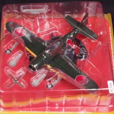 Macheta avion Mitsubishi A7M2 Reppu IXO scara 1:72