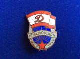 INSIGNA SPORTIVA - ROMANIA - DINAMO - FINALA DINAMOVIADA - 1955