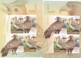 PASARI ,EUROPA 2019,BLOC MODEL I SI II,MNH,ROMANIA., Fauna, Nestampilat