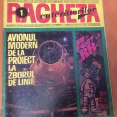RACHETA CUTEZATORILOR  Nr 1  ( Anul 3  )  ianuarie  1971