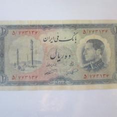 Cumpara ieftin Raritate! Iran 10 Rials 1954