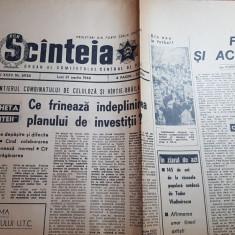 Scanteia 21 martie 1966-combinatul de celuloza braila,art. ion popescu gopo