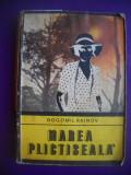 HOPCT MAREA PLICTISEALA / BOGOMIL RAINOV - 1980 -279  PAGINI
