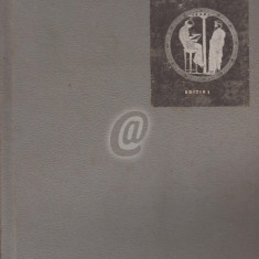 Manual de istorie - Evul antic, clasa a V-a secundara