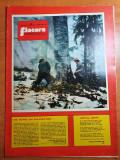 flacara 5 februarie 1975-art. foto mina lupeni,tractorul brasov,cenaclul flacara