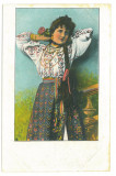 3995 - ETHNIC woman, Romania - old postcard - unused