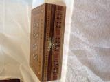 Cutie cufăr bijuterii