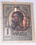 Romania 1918 Carol I, 1ban tipografiat, CERC PE COROANA, supratipar PTT