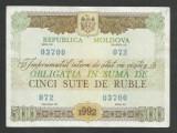 MOLDOVA  OBLIGATIUNE  500  RUBLE  1992  [8]   XF++