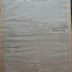 Ziarul Socialismul , Organul Partidului Socialist , nr. 45 / 1920