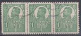 Romania, 1919, Uzuale Ferdinand (bust mare), straif de 3, stampilate (R1)