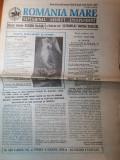 Ziarul romania mare 8 martie 1996-numar tiparit cu ocazia zilei 8 martie