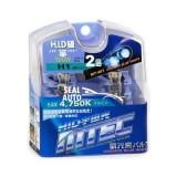 Set 2 becuri auto H1 MTEC cosmos blue white- xenon efect