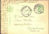 AX 205 CP VECHE-D-L IOAN MIHUTA SECRETARUL POLITIEI CAMPULUNG BUCOVINA-CIRC.1930