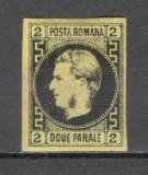 Romania.1867 Carol I cu favoriti 2 Par.  hartie subtire  ZR.1, Nestampilat