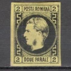 Romania.1867 Carol I cu favoriti 2 Par.  hartie subtire  ZR.1