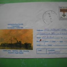 HOPCT PLIC 435  TORPILORUL SBORUL 1888 FRANTA -EXPO FILAT CONSTANTA 1996