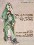 Moda si mondenitate in spatiul romanesc. Epoca moderna