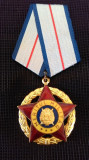 "Ordinul ""Meritul Militar"" Clasa I"