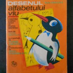 N. N. TONITZA - DESENUL ALFABETULUI VIU PENTRU COPIII MICI SI COPIII BATRANI