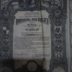 Imprumutul Reintregirii din 1941 titlu de 5000 lei