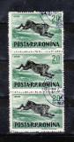 Romania  1956   Vanatoarea   20   bani   straif  din  3   MNH