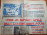 magazin 30 mai 1970 -marele inundatii din romania (galati,satu mare,sighisoara)
