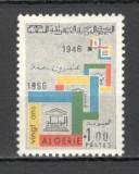 Algeria.1966 20 ani UNESCO  SX.155