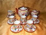 Set ceai cafea portelan gheisa sec 19, colectie, cadou, vintage