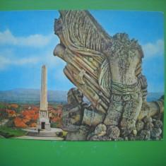 HOPCT 49755  CETATEA ALBA IULIA  -NECIRCULATA