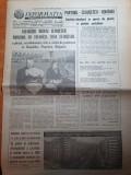 informatia bucurestiului 22 martie 1984-vizita lui ceausescu in bulgaria