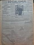 Ziarul Socialismul , Organul Partidului Socialist , nr. 12 / 1920 ,desen Tonitza