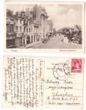 Ploiesti 1930 - Bulevardul Ferdinand, ilustrata circulata