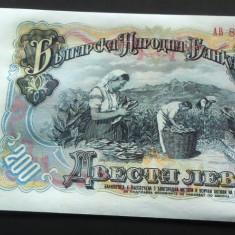 Bancnota comunista 200 LEVA - BULGARIA, anul 1951   *cod 888 A --- NECIRCULATA!