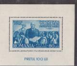 RTRNS - REFORMA AGRARA - COLITA - AN 1946, Nestampilat