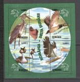 Romania.2004 Delta Dunarii:Pasari de apa-Bl.  DC.496, Nestampilat