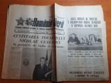 romania libera 21 decembrie 1989-ultimul ziar din comunism,ceausescu cuvantare