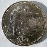 1 RUBLA 1924, URSS,  ARGINT STARE EXCELENTA , PIESA DE GRADAT !!