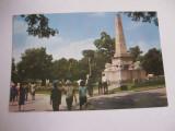 Carte postala - Iasi, Parcul Copou, Necirculata, Fotografie
